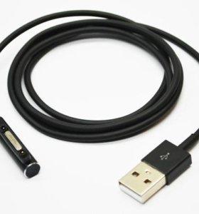 Магнитный кабель для смартфонов Sony
