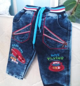 Спортивный костюм и джинсы-стреч.