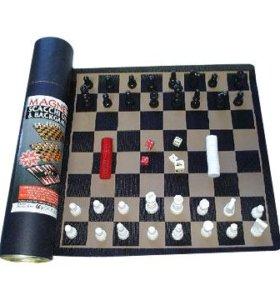 Шахматы, нарды, шашки