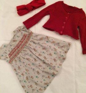 Комплект Next (платье, болеро, повязка)