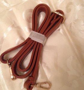 Новый ремень к сумке