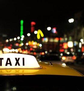 Вечернее такси