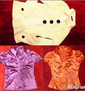 Три блузки для девушки размер S