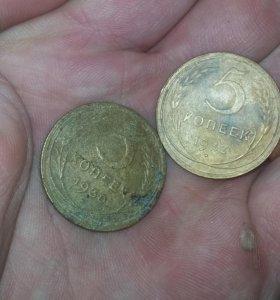 5 копеек 1932,1930, 2копейки 1932,1936,