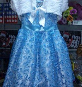 Платье праздничное для девочки (116-128см) 7-8 лет