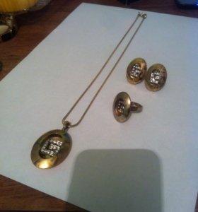 Набор украшений: серьги кольцо цепочка с кулоном