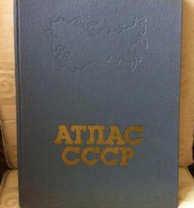 Атлас СССР