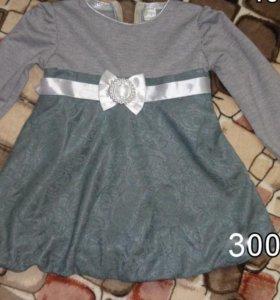 Платье на 1-1,5г