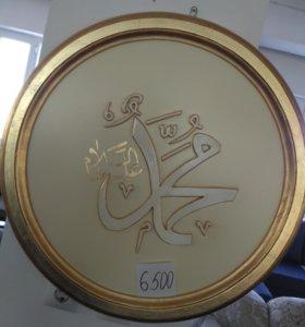 Картина на сусальном золоте