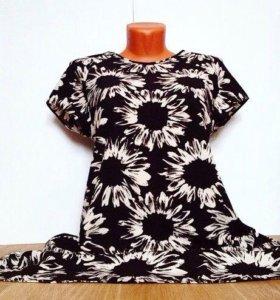 Платье новое фирмы papaya