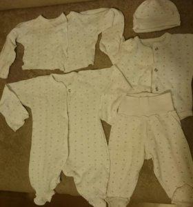 Комплект из 5 вещей для новорожденного (56 размер)