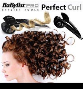 Щипцы/плойка для завивки Babyliss pro perfect curl