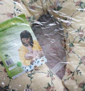 Подушка для беременных и кормящих,новая!
