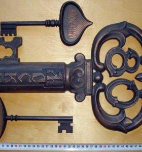 Коллекция сувенирных ключей