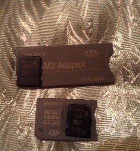 2 флешки М2 1Gb и 512Mb с адаптерами MMS