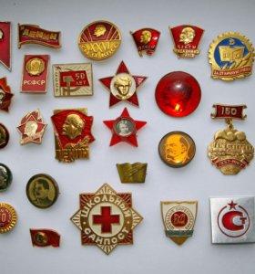 Набор значков: Ленин, Сталин,влксм, школьные и др.