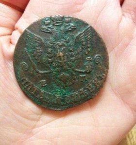 5 копеек 1779г