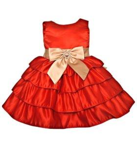 Шикарное платье (подарок)