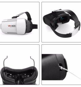 """Очки виртуальной реальности """"VP-BOX 3D"""""""