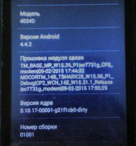 Телефон ALCATEL One Touch Pixi First 4024D, обмен.