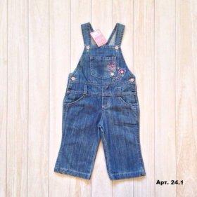 Новый джинсовый комбинезон для девочки