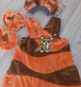 Новогодний костюм Тигруля