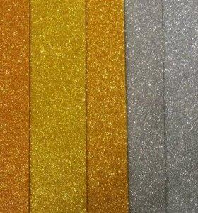 Фоамиран glitter