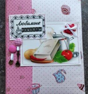 Кулинарная книга ручной работы