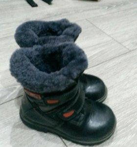 Детская обувь размер24-25