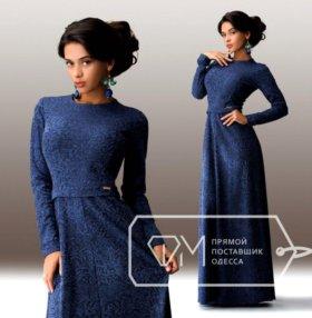 Новое длинное шерстяное платье