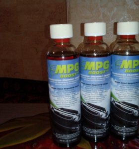 MPG буст,био добавка для топлива.
