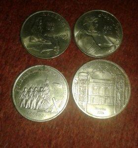 Монеты СССР 1991год т 89006643196