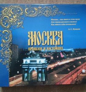 2 видеокассеты о Москве