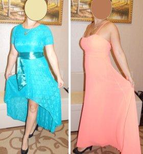 Яркие новые платья
