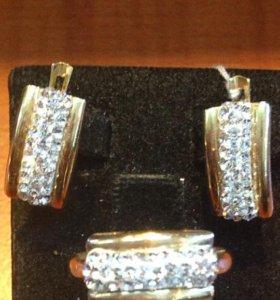 Комплект из золота с бриллиантами