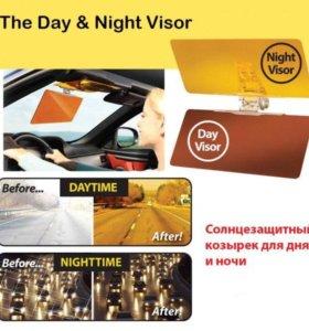 Солнцезащитные козырьки день- ночь для автомобилей