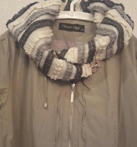 Демисезонная куртка (новая)