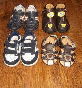 Обувь, цена за все