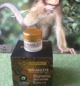 Тайский лифтинг-крем для кожи вокруг глаз