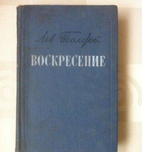 Л. Толстой 1955 г.