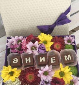 Коробочки с цветами и конфетами