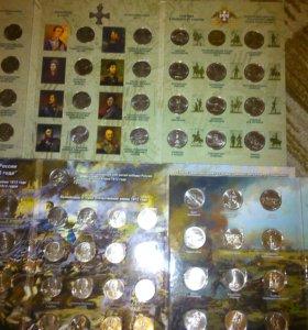 Альбомы Монет Подарок