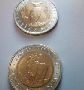 Продам монеты Красная книга СССР