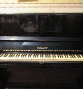 Пианино Красный Октябрь 102 Фортепиано