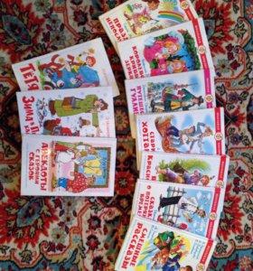 Серия детских книг (  издательство Самовар )