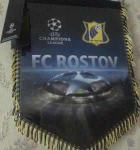 Вымпел Ростов Лига чемпионов УЕФА
