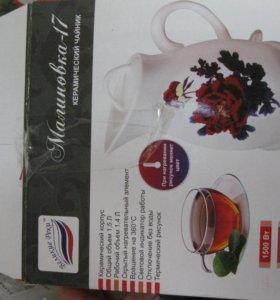 Керамический электро чайник Малиновка 17