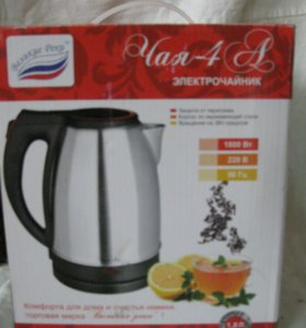 Электро чайник Чая 4а