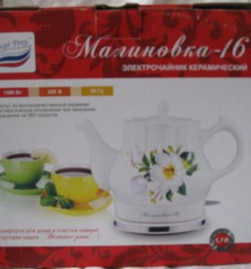 Электрический керамический чайник Малиновка 16