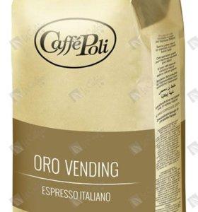 Зерновой  Кофе 1 кг.